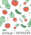とまと トマト にんじんのイラスト 39760299