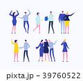ベクトル 人々 人物のイラスト 39760522