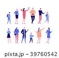 人々 人物 女性のイラスト 39760542