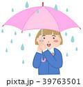 傘 雨 女の子のイラスト 39763501