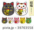 招き猫 猫 年賀状素材のイラスト 39763558