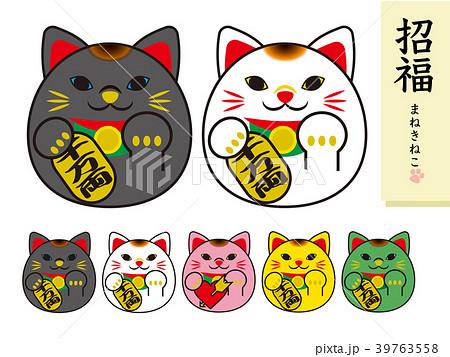 招き猫 39763558