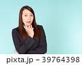女性 人物 表情の写真 39764398