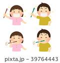 歯磨き 歯ブラシ 子供のイラスト 39764443
