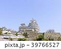 姫路城 春 桜の写真 39766527