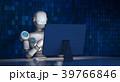 人工 人工的 コンピュータのイラスト 39766846