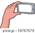 イラスト 挿絵 手のイラスト 39767679