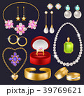 Jewelry vector jewellery gold bracelet necklace 39769621