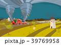 トルネード 竜巻 ハリケーンのイラスト 39769958