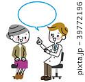 診察 シニア女性 笑顔 39772196