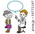 診察 シニア女性 困り顔 39772197