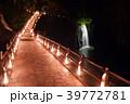 高千穂峡 真名井の滝 ライトアップの写真 39772781