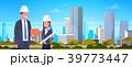 工事 建築 建設のイラスト 39773447