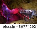 満奇洞 竜宮橋(岡山県新見市) 39774292