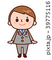 サラリーマン 男性 会社員のイラスト 39775116