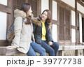 友達 友人 女性の写真 39777738