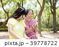 おかあさん お母さん 母の写真 39778722
