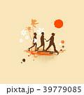 人々 人物 人影のイラスト 39779085