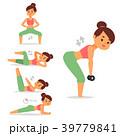 女性 トレーニング ワークアウトのイラスト 39779841