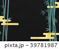 竹 雲 和のイラスト 39781987