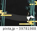 竹 鶴 雲のイラスト 39781988