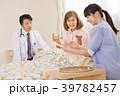 訪問医療 イメージ 39782457