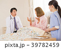 訪問医療 イメージ 39782459