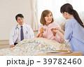 訪問医療 イメージ 39782460