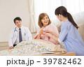 訪問医療 イメージ 39782462