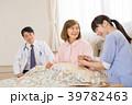 訪問医療 イメージ 39782463