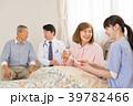 訪問医療 イメージ 39782466
