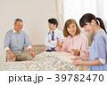 訪問医療 イメージ 39782470