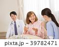 訪問医療 イメージ 39782471