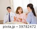 訪問医療 イメージ 39782472