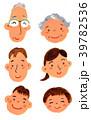 三世代家族の笑顔 39782536