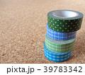 コルクボードの上のマスキングテープ(寒色系) 39783342