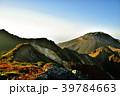 那須岳 山 茶臼岳の写真 39784663