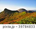 那須岳 山 茶臼岳の写真 39784833