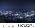 《福岡県》皿倉山・新日本三大夜景 39785271