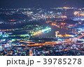 《福岡県》皿倉山・新日本三大夜景 39785278