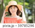 笑顔 女性 若いの写真 39785296