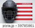 ベースボール 白球 野球のイラスト 39785861