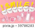 キャラクター 文字 字のイラスト 39786283