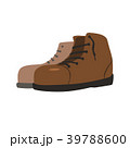 Pair of Hiking boots. Vector illustration isolated 39788600