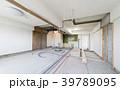 マンション・スケルトンリフォーム・実例素材・解体済み・給排水工事 39789095