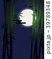 和風背景素材(和紙、竹、満月の夜) 39789348