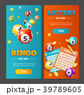 Realistic Lotto Banner Vertical Set. Vector 39789605