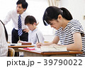 高校生 勉強 授業の写真 39790022