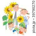 家族 ひまわり 夏のイラスト 39790270