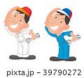 整備士 整備 男性のイラスト 39790272